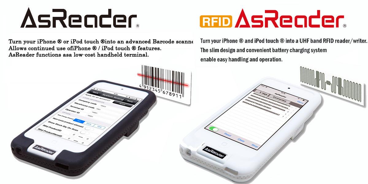 Asreader-iPhone scanner